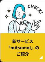Web制作サービスキャンペーン実施中!